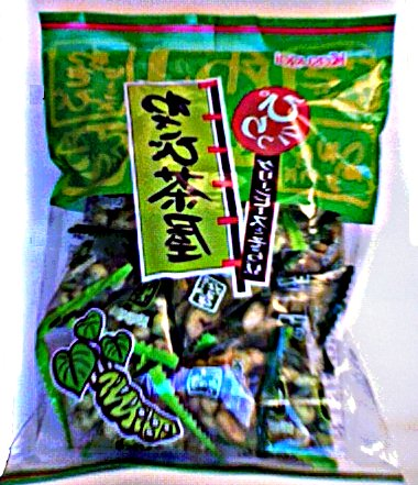 Wasabi peas, front of the packet